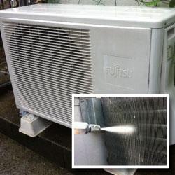 ac_compressor_250x250