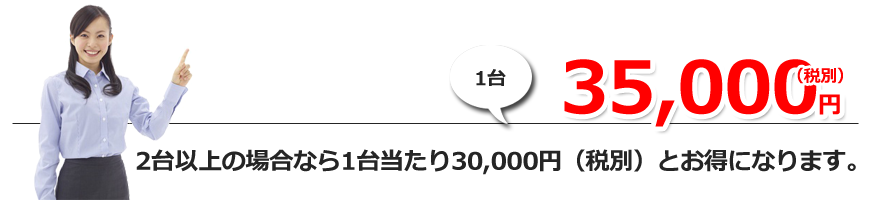 office_ac_price